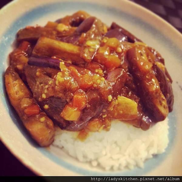 味增肉醬紫茄蓋飯