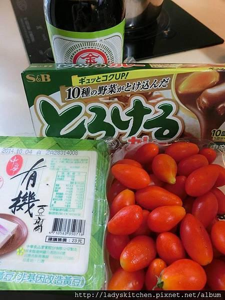 日式咖理蕃茄豆腐蓋飯4