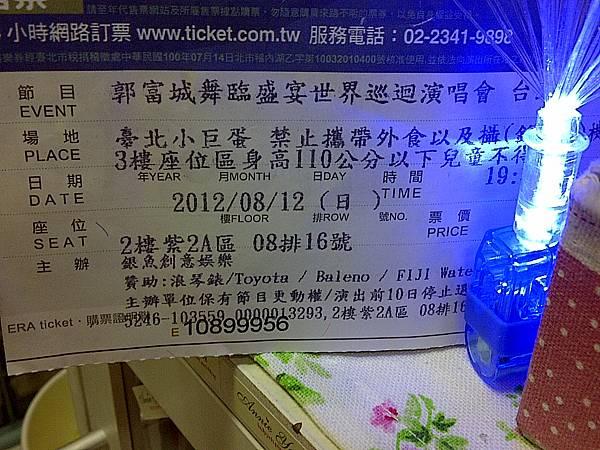 Taipei County-20120813-07679