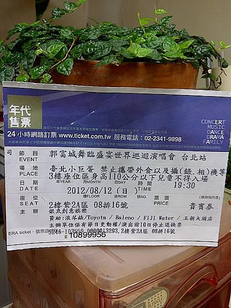 Taipei County-20120813-07682