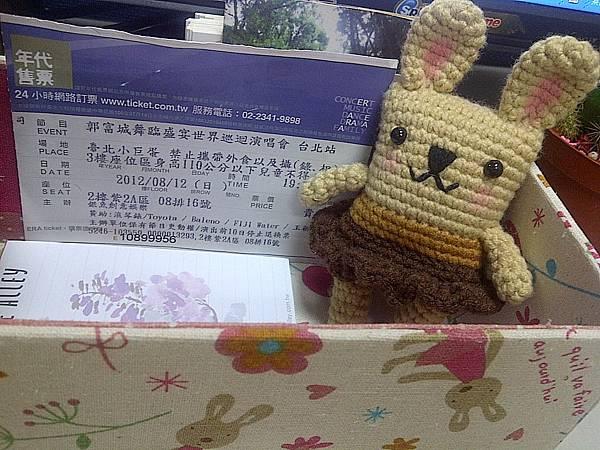 Taipei County-20120813-07690
