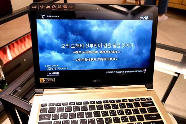 電腦_170103_0161.jpg