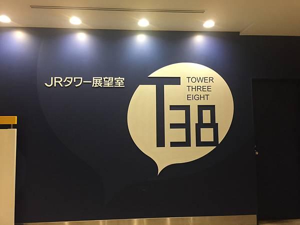 IMG_2087.JPG
