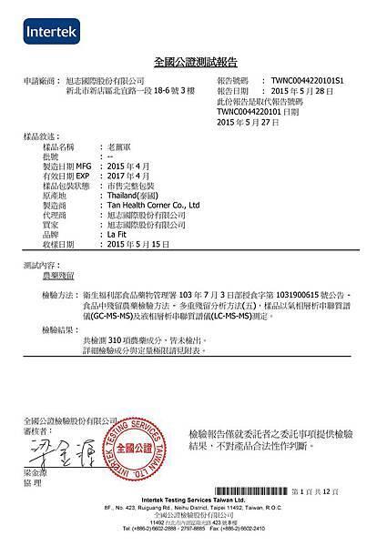 THJ044220101_頁面_01