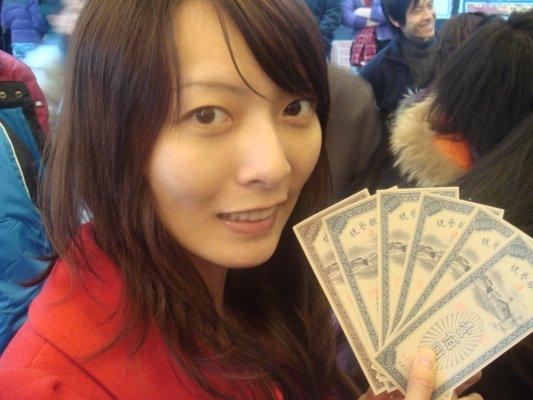 統藝銀行一千元