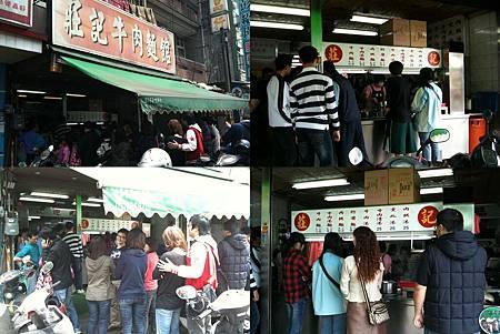 莊記牛肉麵-2.jpg