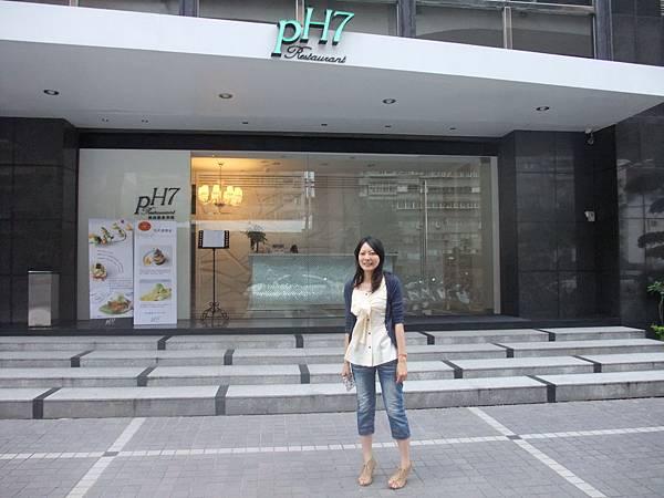 2011.07.08終於來到我想吃的PH7^^