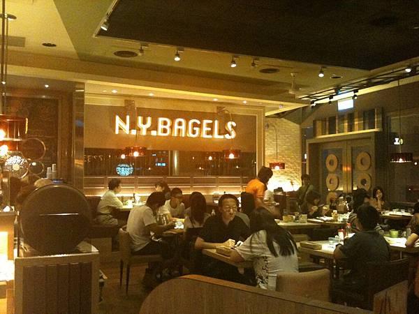 N.Y.Bagels-2.JPG