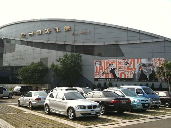 新竹縣游泳館-1.JPG