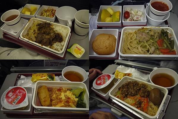 華航 飛機餐.jpg
