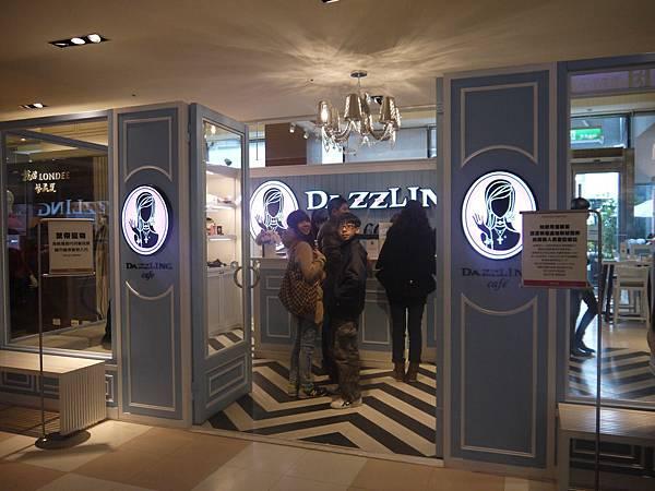 2012.1.25蜜糖吐司sky店