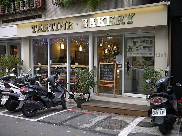 2013.3.10 Tartine Bakery Taipei
