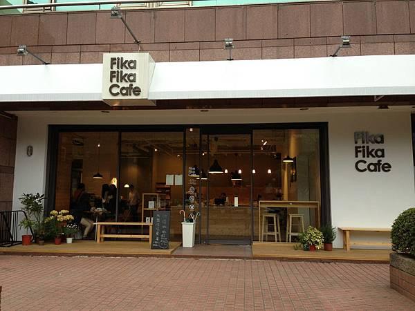2013.4.2Fika Fika Cafe