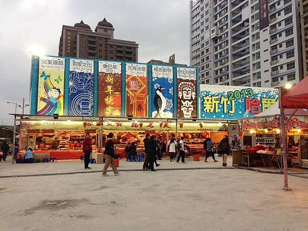 2013.4.21新竹哈爾濱冰雕展