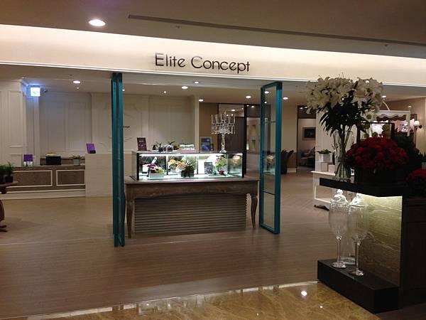 2013.4.28六福皇宮Elite Cafe