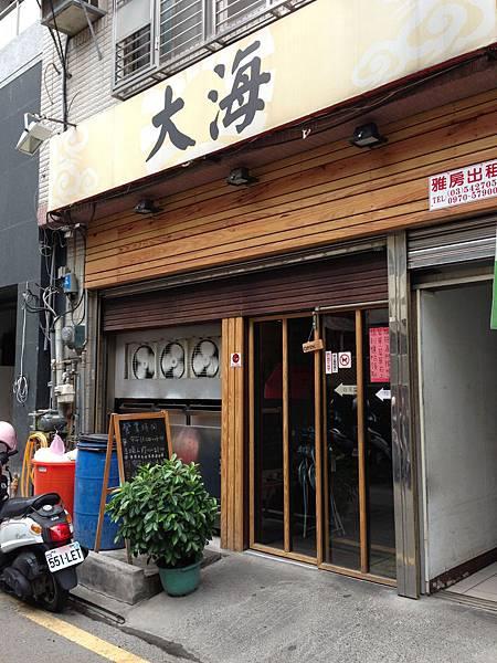 2013.8.3大海拉麵
