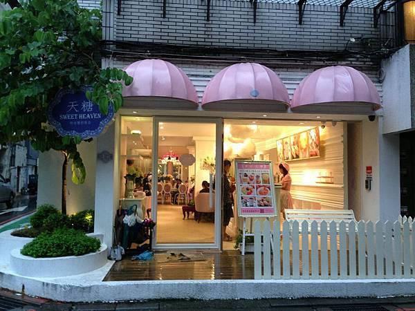 2013.8.31天糖時尚燉奶甜品