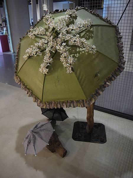 馬英九簽名傘