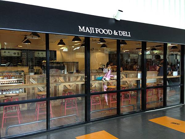 Maji food&Deli