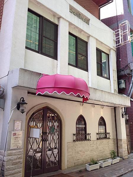 粉紅捲捲娃娃主題餐廳