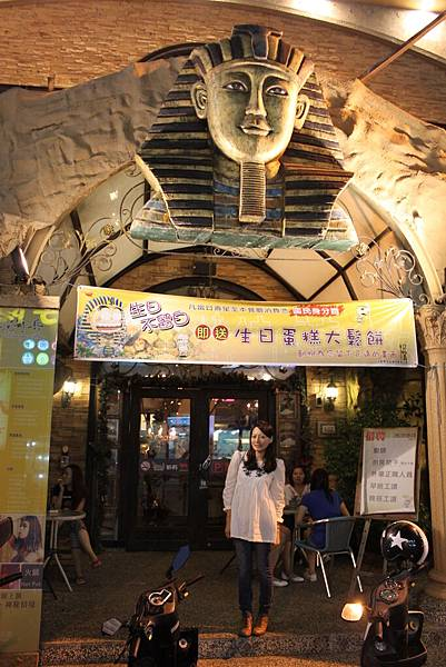 凱悅奇兵埃及風主題餐廳