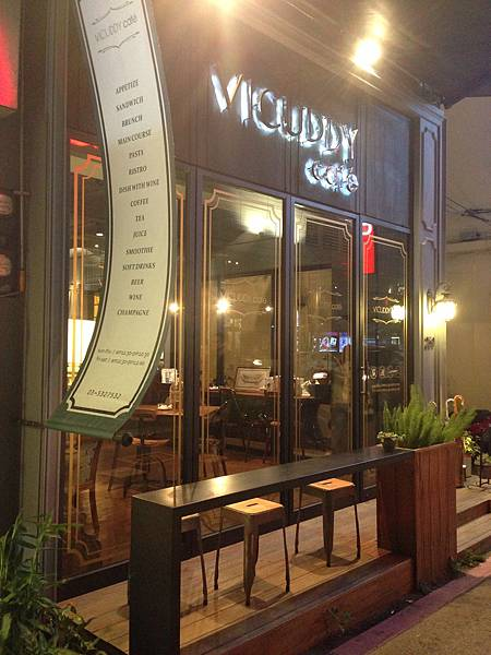 2013.10.26VICUDDY CAFE