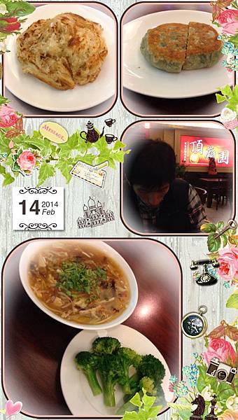2014.2.14竹北乾杯