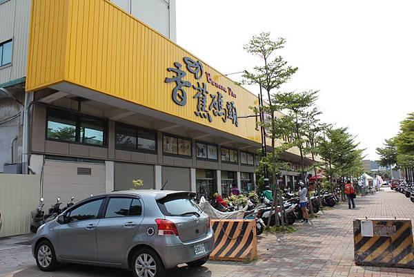 2014.7.6鼓山香蕉碼頭