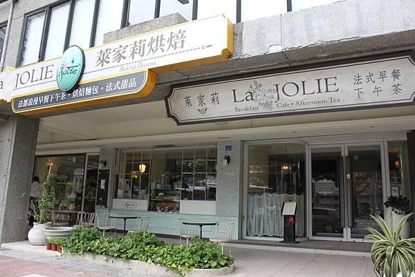 2014.7.7萊家莉Lajolie