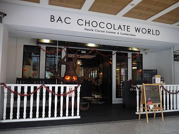 巧克力世界BAC Chocolate World