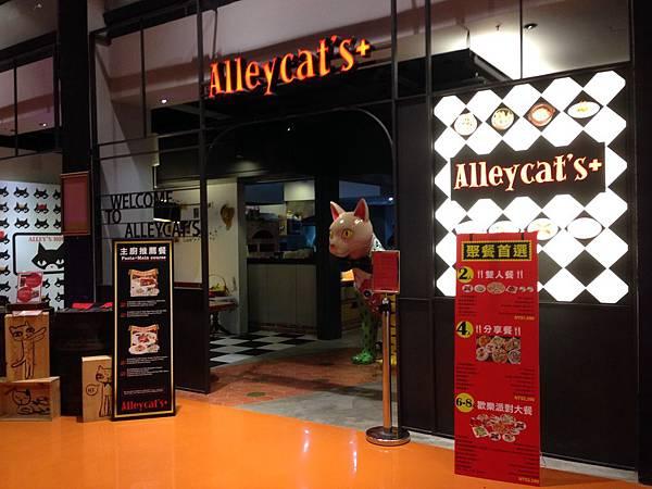 2015.5.23 Alleycat's新竹環球世博館