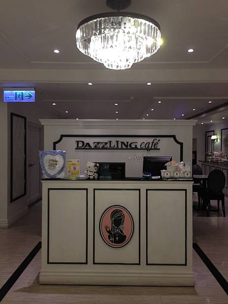 2015.7.31 Dazzling Cafe'bubble