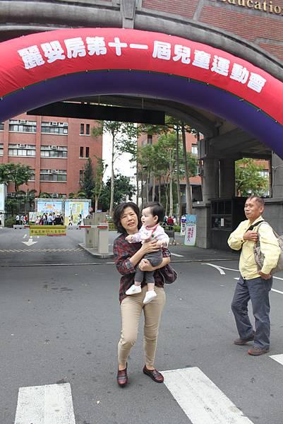 2015.10.18台北教育大學