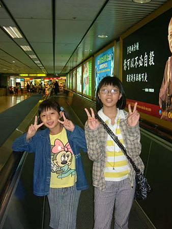 2006.8.20去香港