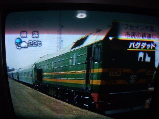 2008.10.6早上起床先開電視check橫濱的天氣