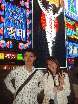 我和Takashi