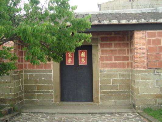古蹟-金廣福公館