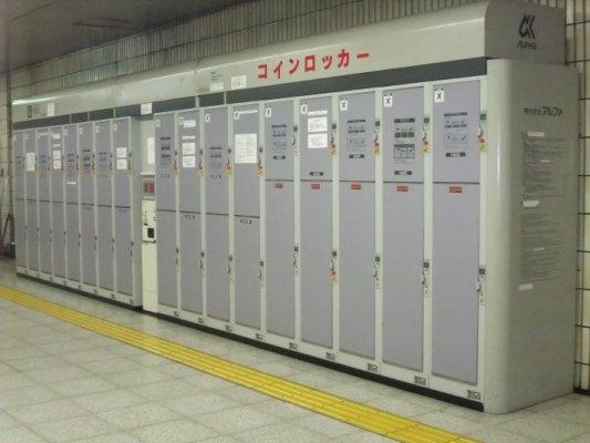 先去京城上野寄行李