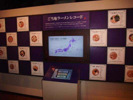 日本拉麵分佈圖