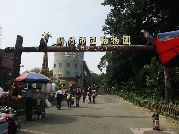 2011.02.28新竹市立動物園
