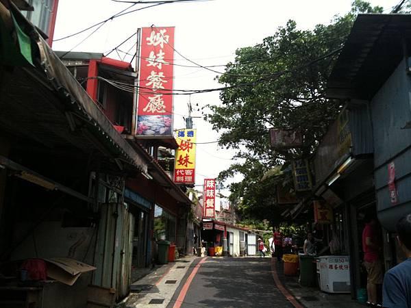 富基漁港-5.JPG
