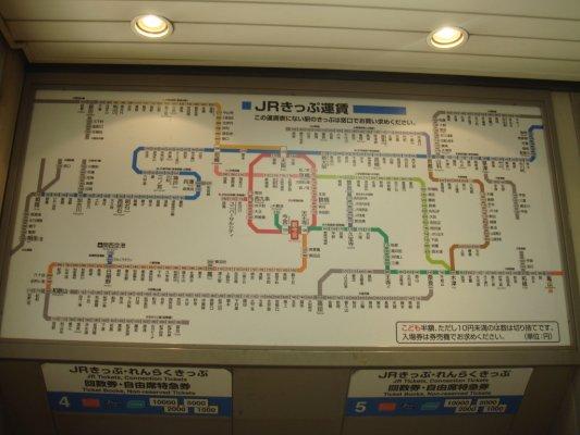 今天要由新今宮轉JR大阪環狀,到大阪換JR神戶線到姬路城