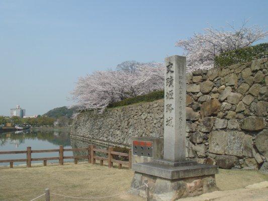 姬路城被認為是日本城郭史上的傑出建築物