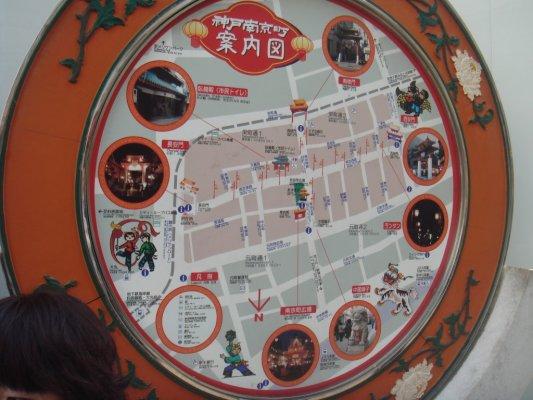 回來逛逛神戶南京町中華街