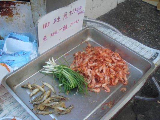 就這三樣組成了好吃的山珠蔥蝦餅