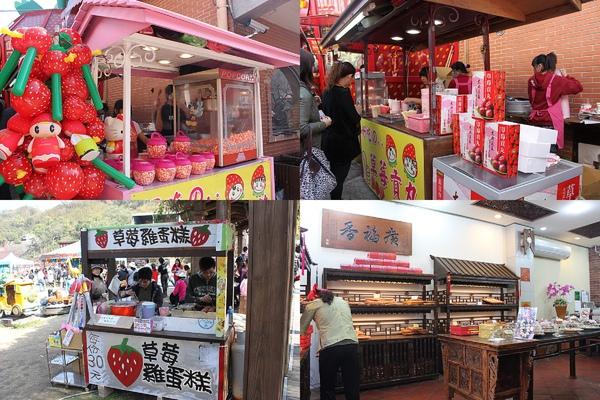 大湖草莓文化館-2.jpg