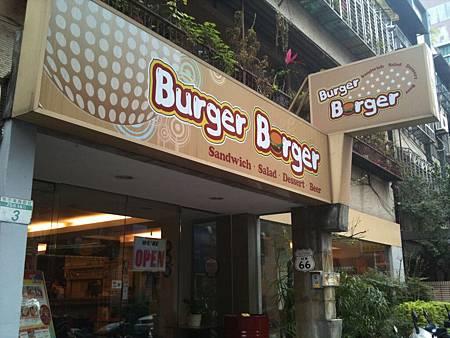 Burger Burger-1.JPG