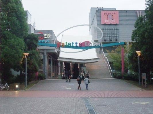 青海Palette Town