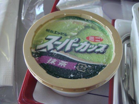 額外還送冰淇淋