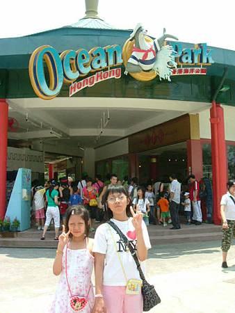今天主題是海洋公園